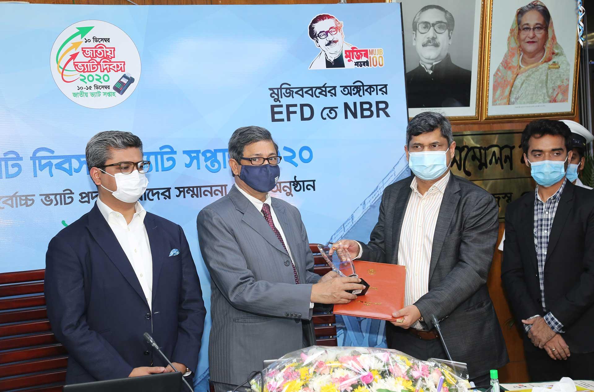 NBR VAT Award 2020